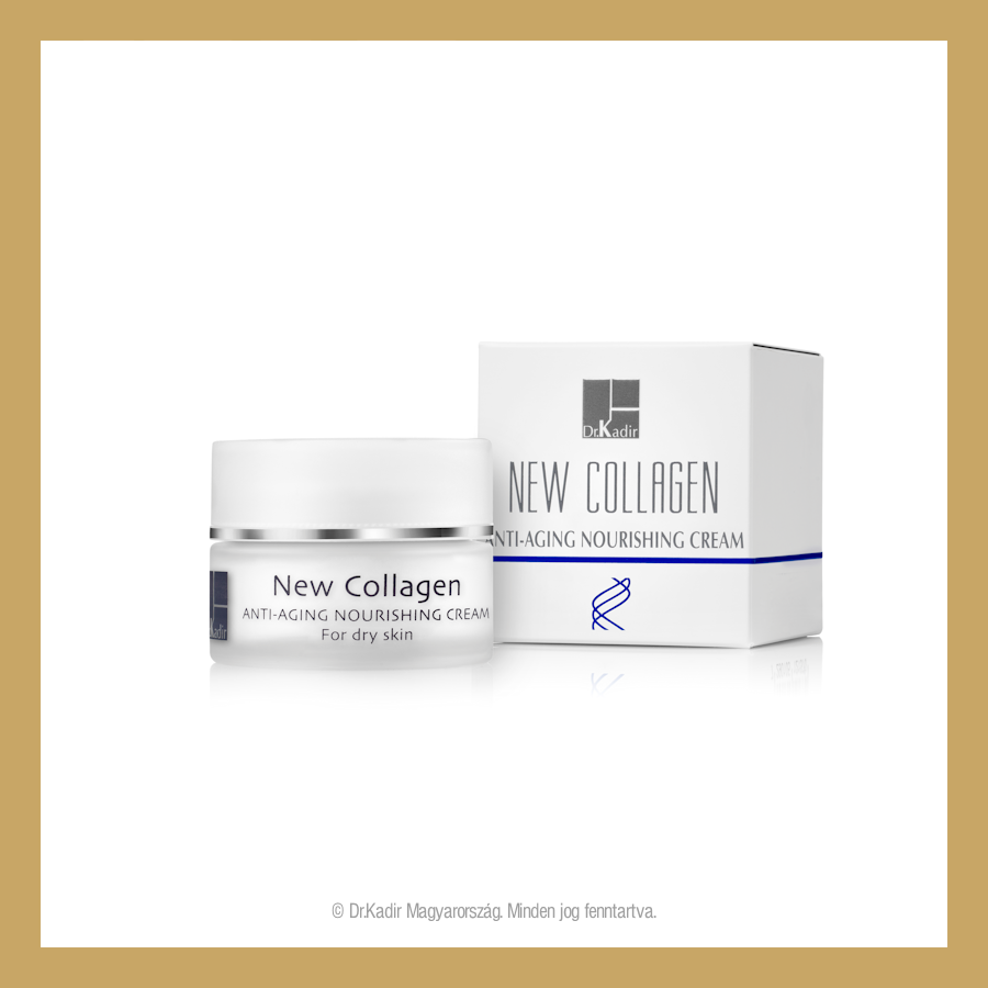 New Collagen Anti-aging Noiurishing Cream 2